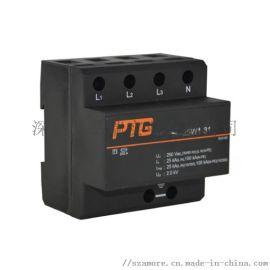 PTG防雷器PE 260-20/25W1-31