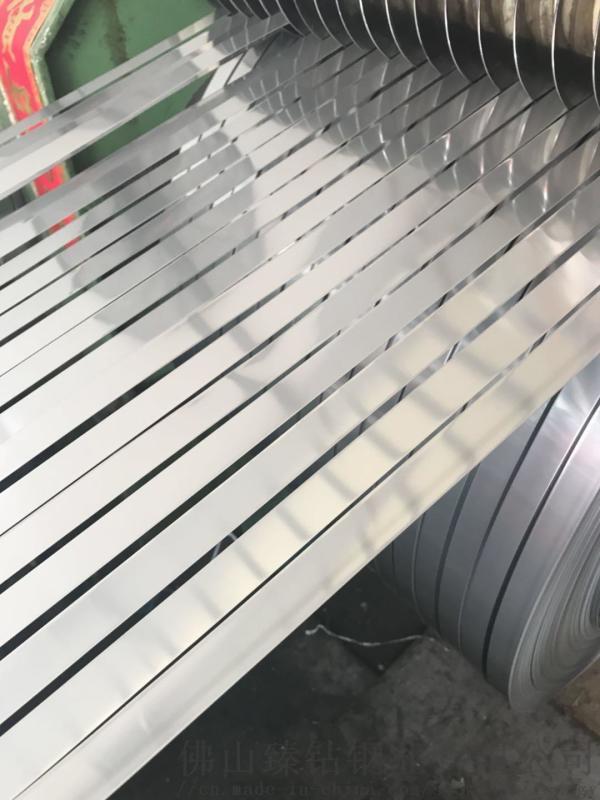 批发供应304不锈钢带