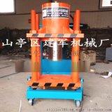 立轴拆装机 建军机械专业制造 质量保证
