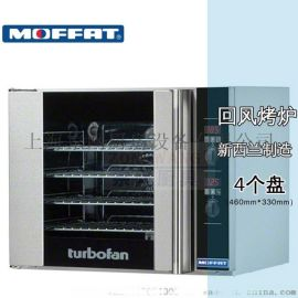 新西兰MOFFAT Turbofan E31 进口回风烤箱 商用烤箱 多功能回风炉