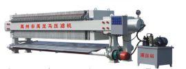 禹州市禹龙马牌XMAZ100/1000型洗煤专用压滤机