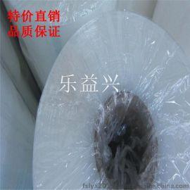 【品质保证】特价大卷PE拉伸缠绕膜宽50CM 打包包装薄膜 现货