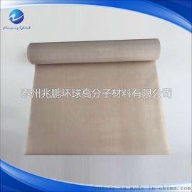 PTFE特氟龙玻璃纤维漆布