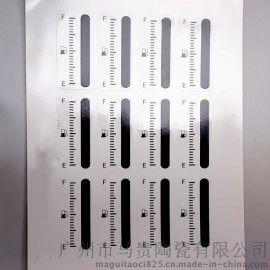 低温可撕膜水转印花纸