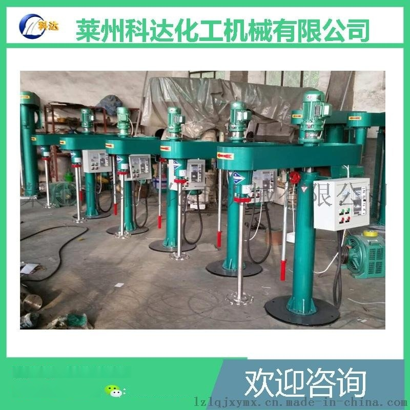 搅拌机 机械高速升降涂料分散机 莱州科达涂料设备生产