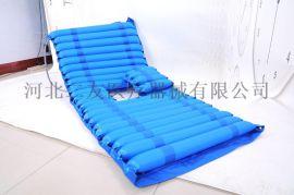 厂家热销家用医疗防褥疮气垫床 翻身床专用充气床垫 条形防褥疮气垫
