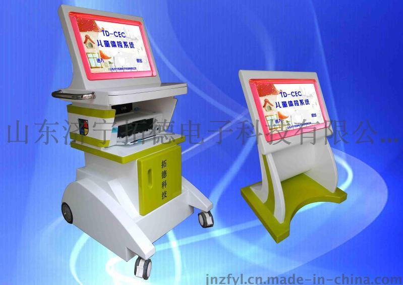 拓德TD-CEC1000儿童智力测试仪儿童智商筛查仪
