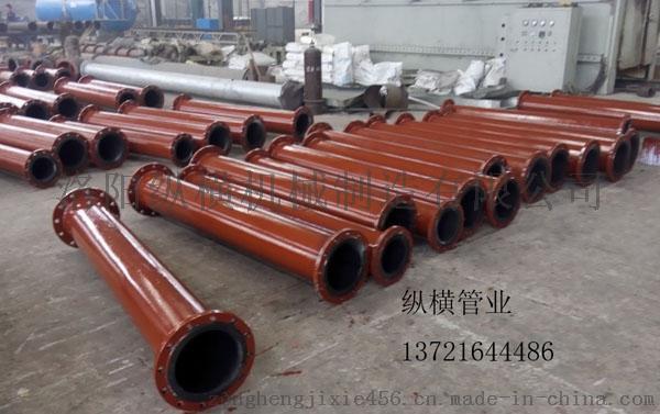 鋼襯橡膠管,碳鋼橡膠管,橡膠襯裏管