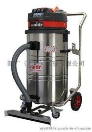 威德爾工業吸塵器3.6KW,WX-3078P,汽車製造廠用吸塵