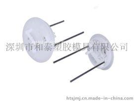 供应汽车遥控外壳 电子产品注塑外壳 电子配件制品注塑加工厂家