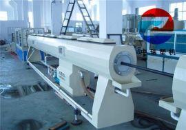 中瑞PE/PPR/PE-RT/PP管材设备