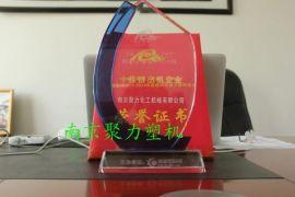 **苏南京PC, ABS合金塑料改性双螺杆挤出造粒机知名企业 南京聚力塑机