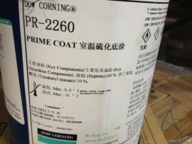 道康宁PR-2260金属粘接底漆