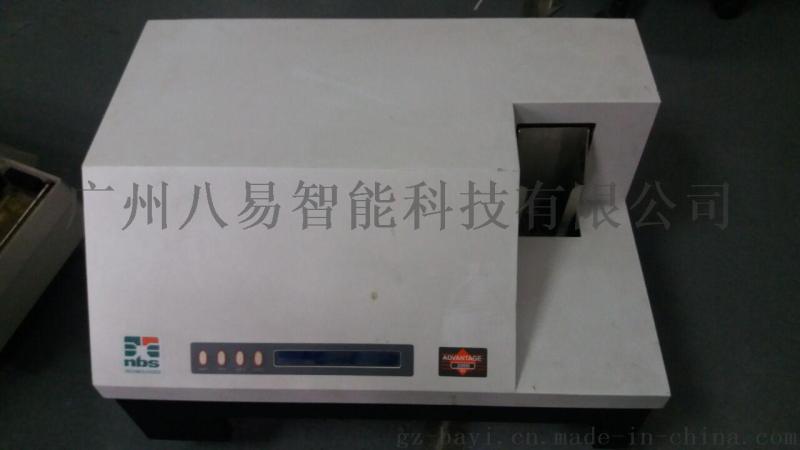 广州八易NBS凸码机
