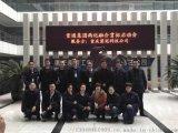 重庆两化融合贯标排名第一的服务机构