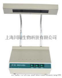 ZF-1型三用紫外线分析仪