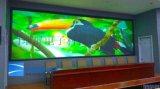 DLP激光无缝大屏幕完美的整屏显示与视觉体验