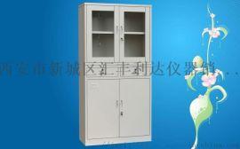 西安哪里有 文件柜铁皮柜13891913067