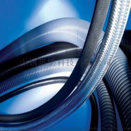 进口材质双层开口波纹管 PP聚丙烯阻燃等级V2