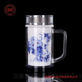 景德镇陶瓷保温杯 活动促销礼品保温杯