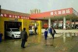 洗車機對加油站生意的影響力有多大