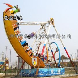 海盗船童星游乐设计巧妙景区游乐园游乐设备定制