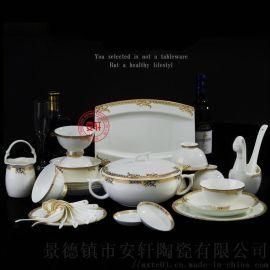 新年礼品餐具定做 骨瓷餐具礼品