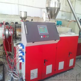 PVC石塑料型材生产线pvc塑料型材挤出设备