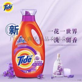 廣州汰漬洗衣液廠家 直發齊齊哈爾日化市場