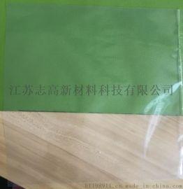 5M牌 聚全氟乙丙烯薄膜袋子 耐高温 透明