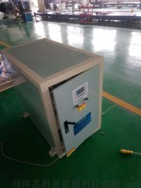 4p水地源热泵、地水源热泵、中央空调机组、供暖制冷
