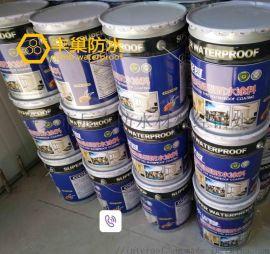 水泥基渗透结晶型防水涂料建筑工程地基桩头