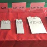 3.2v50ah磷酸鐵鋰電池單體軟包鋰電組