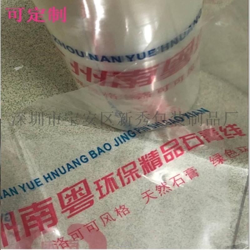 专业生产石膏线包装膜 PVC热收缩膜 环保印刷定制