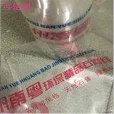 專業生產石膏線包裝膜 PVC熱收縮膜 環保印刷定製