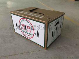 通用包装瓦楞纸箱供应