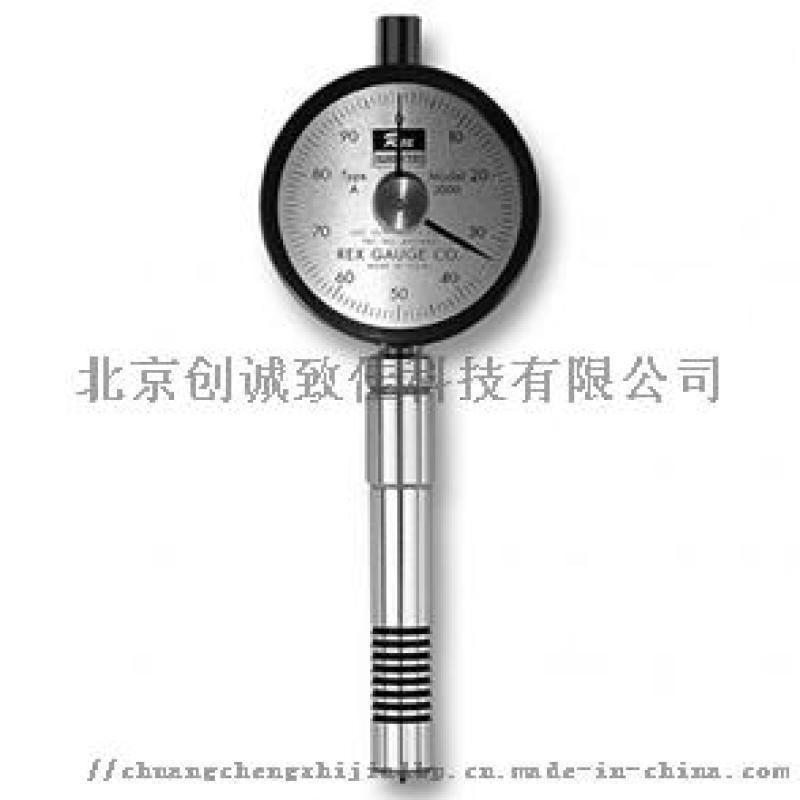 Rex-2000錶盤橡膠測量硬度計