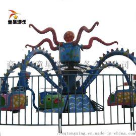 供應童星廠家大章魚景區遊樂設備售後服務好
