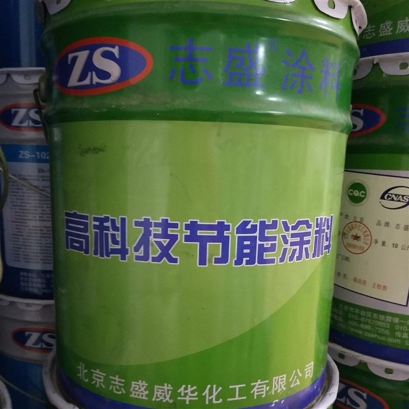 水性无机涂料,高温防氧化皮涂料,高温涂料
