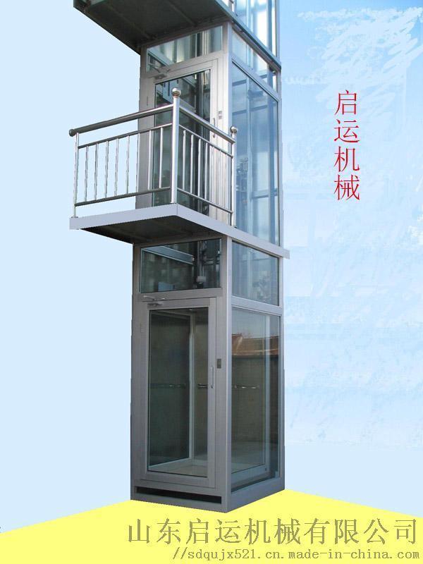 液壓電梯配件輪椅升降機老人電梯椅盤錦市住宅電梯銷售