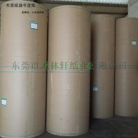 木林轩厂家专业销售供应80克褐色牛皮纸