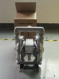 OVELL 1寸铝合金气动隔膜泵A10SAGGS