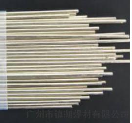 武汉金钢石银焊丝&合金30%工具银焊丝&广东金刚石焊丝