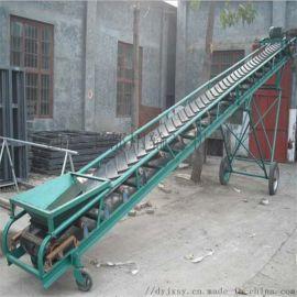 电动升降肥料输送机 大倾角皮带输送机