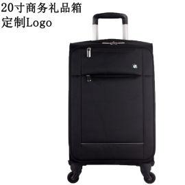 宝马拉杆箱20寸牛津布奔驰行李箱奥迪商务旅行箱登机