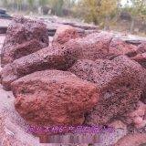 營口本格火山岩碎拼 火山石一面切蘑菇石 紅色黑色