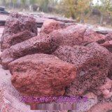 营口本格火山岩碎拼 火山石一面切蘑菇石 红色黑色