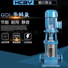 鹤川 GDL系列便拆式多级离心泵