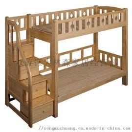 甘肃定制宿舍床实木上下床高低床量大结实耐用