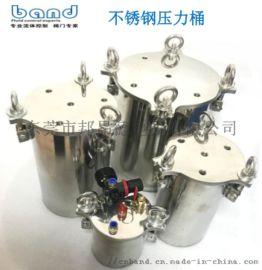 压力桶 不锈钢压力桶 邦昂德厂家直销